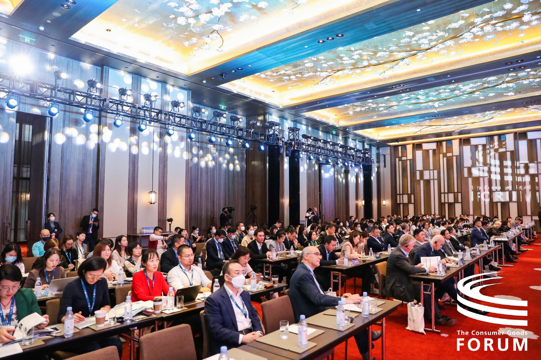 2020第三届消费品论坛(CGF)中国日-10