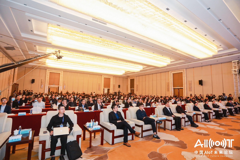2020中国首席技术官大会暨中国AIoT未来论坛-4