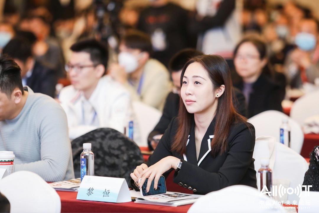 2020中国首席技术官大会暨中国AIoT未来论坛-14
