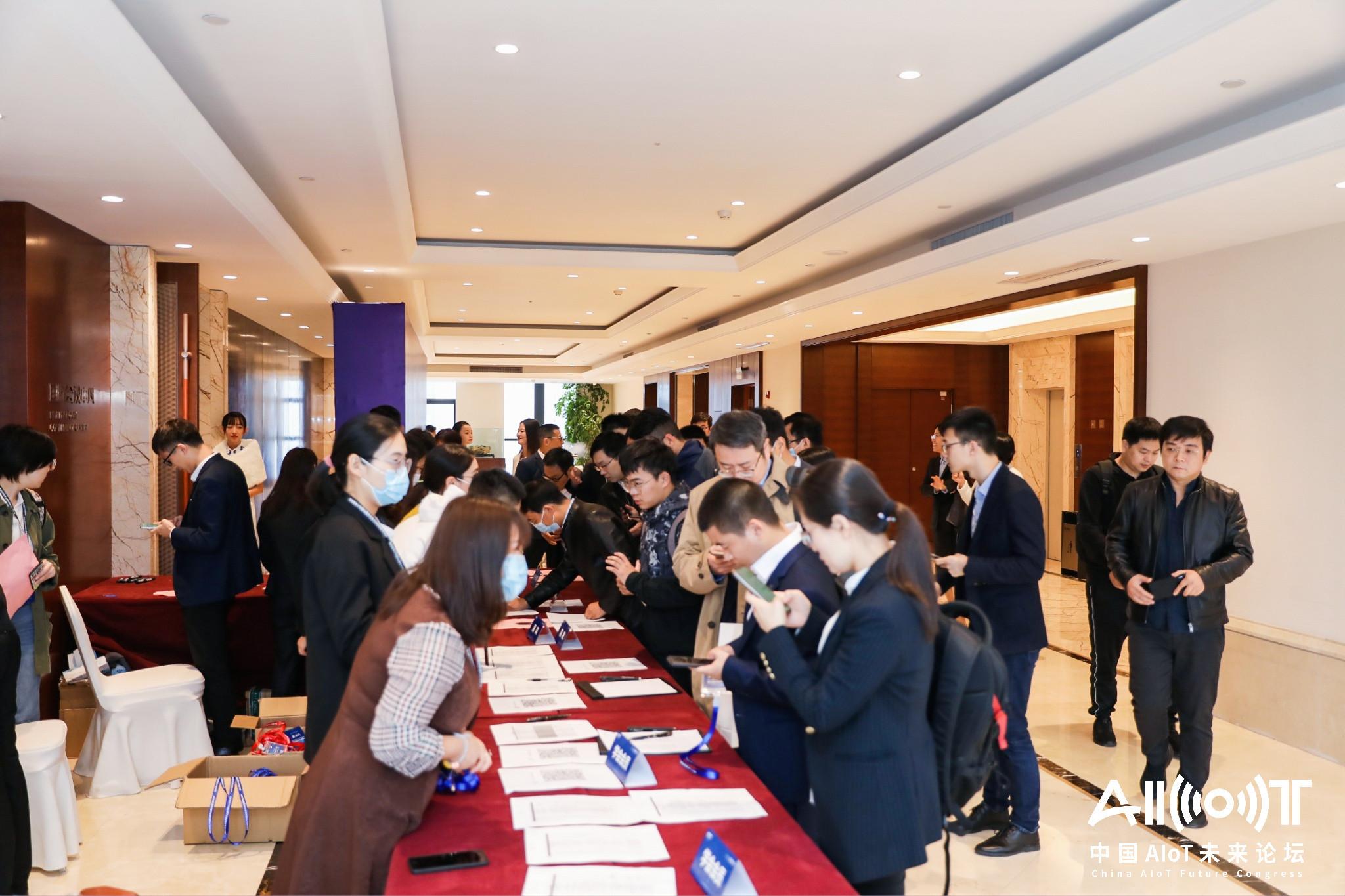 2020中国首席技术官大会暨中国AIoT未来论坛-15
