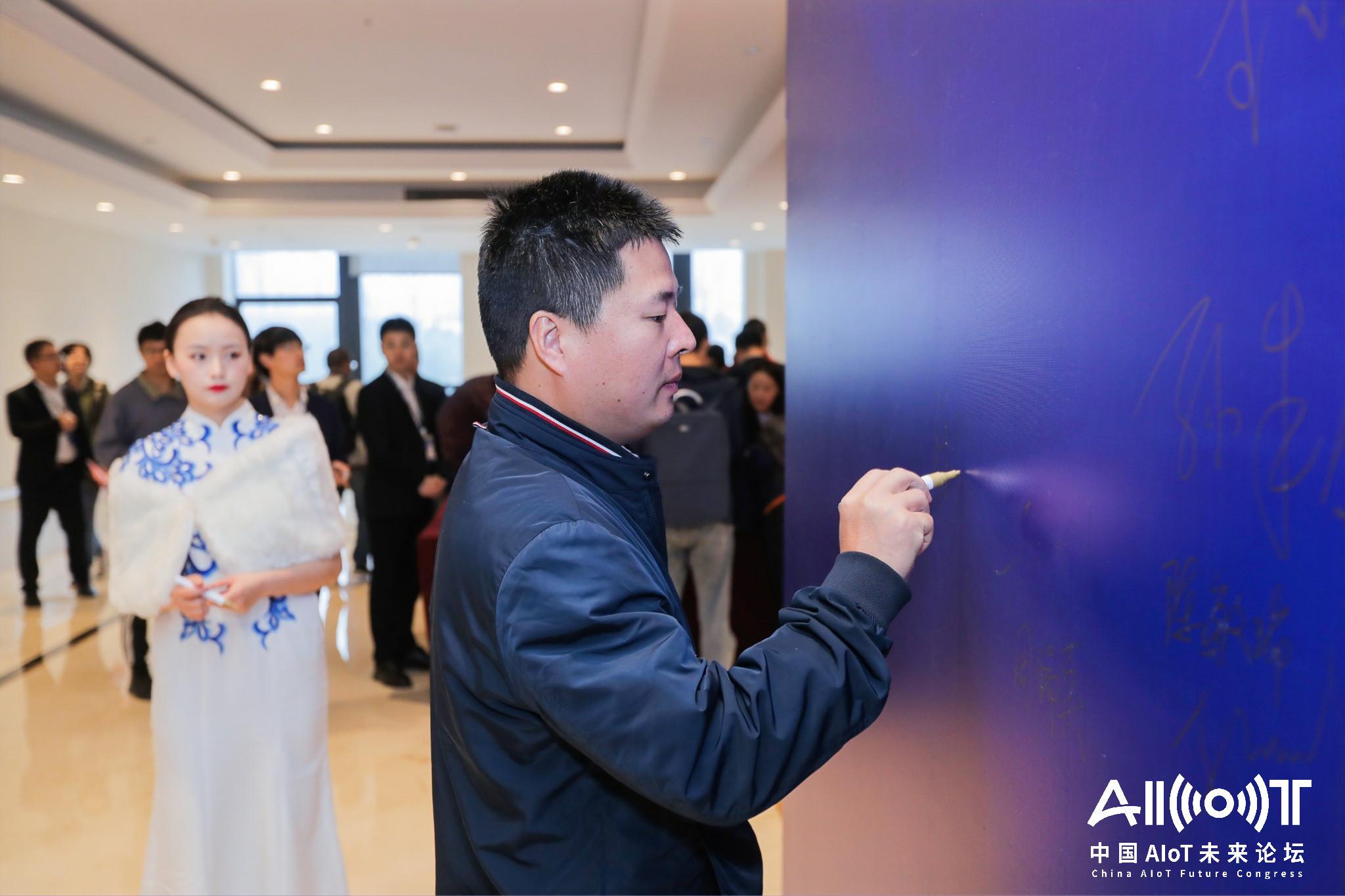 2020中国首席技术官大会暨中国AIoT未来论坛-16