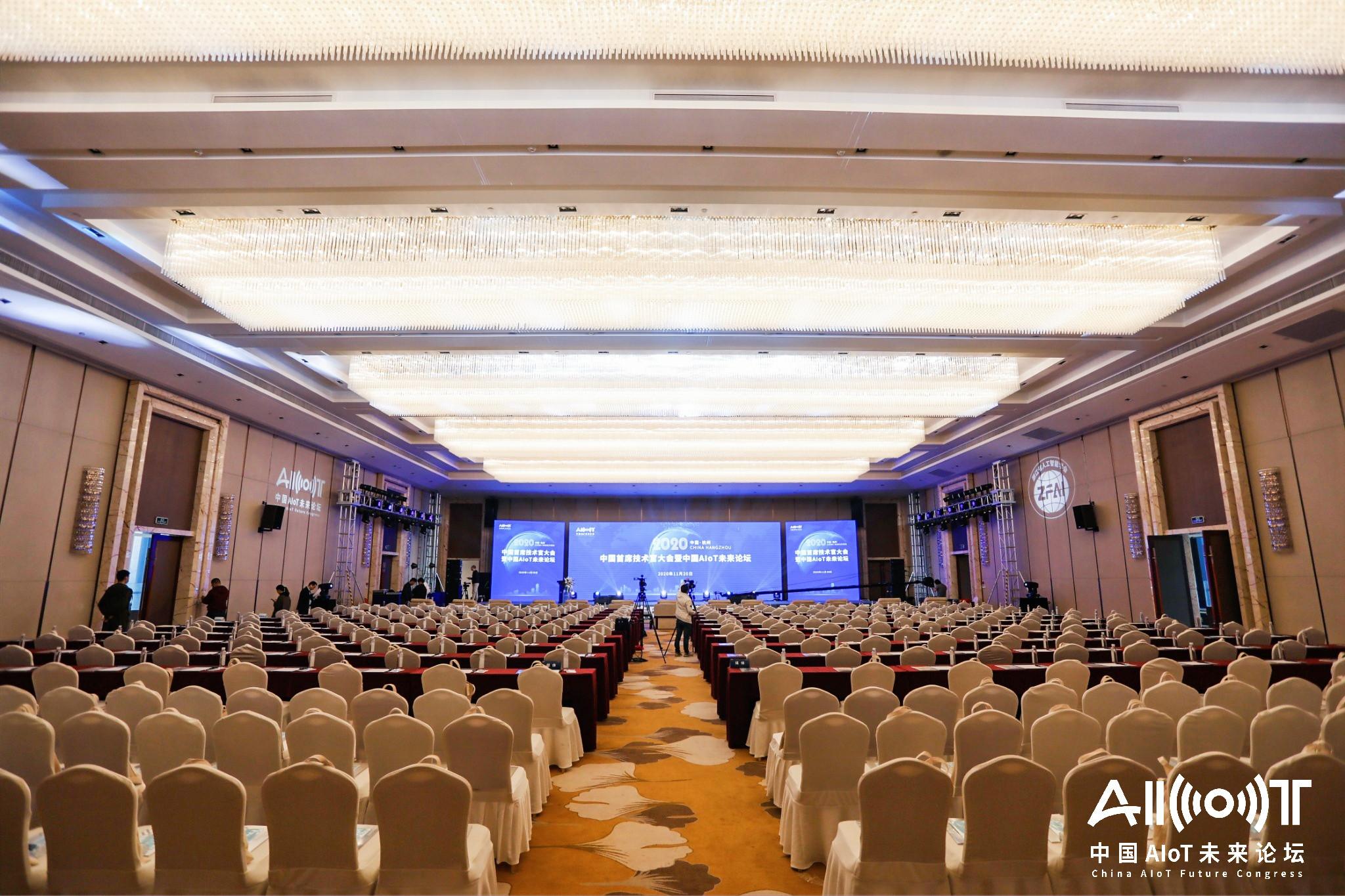 2020中国首席技术官大会暨中国AIoT未来论坛-18