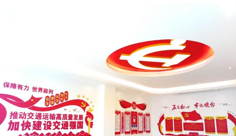 中国公路工程咨询集团有限公司党建室党徽