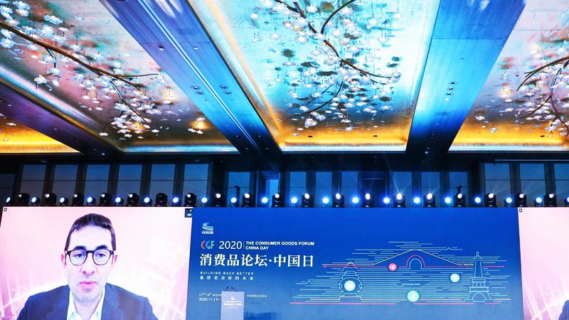 CGF中国日部分嘉宾以线上会议形式参与