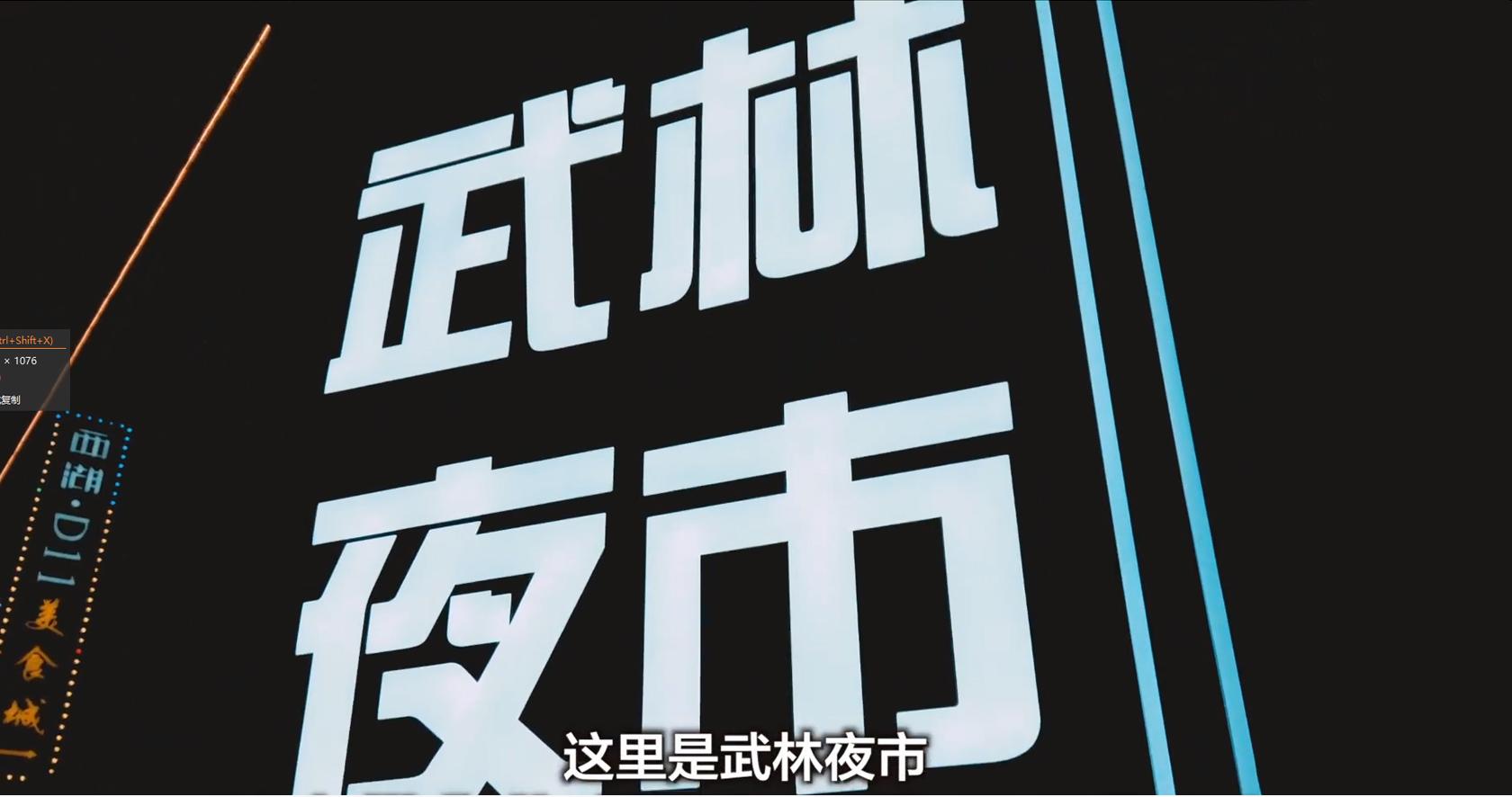 杭州发布《建设国际消费中心城市三年行动计划(2021―2023年)》-3