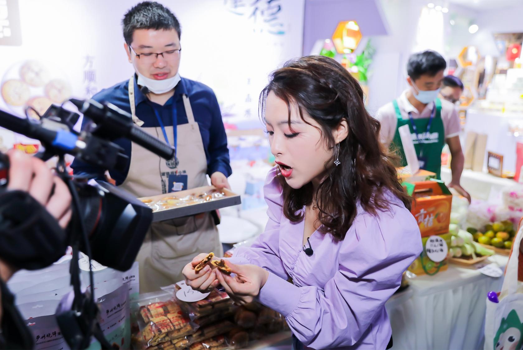电台直播杭州丰收节美食盛宴