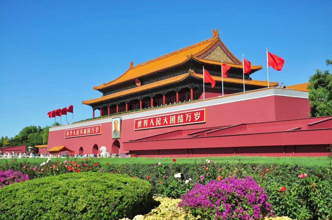 北京市天安门广场