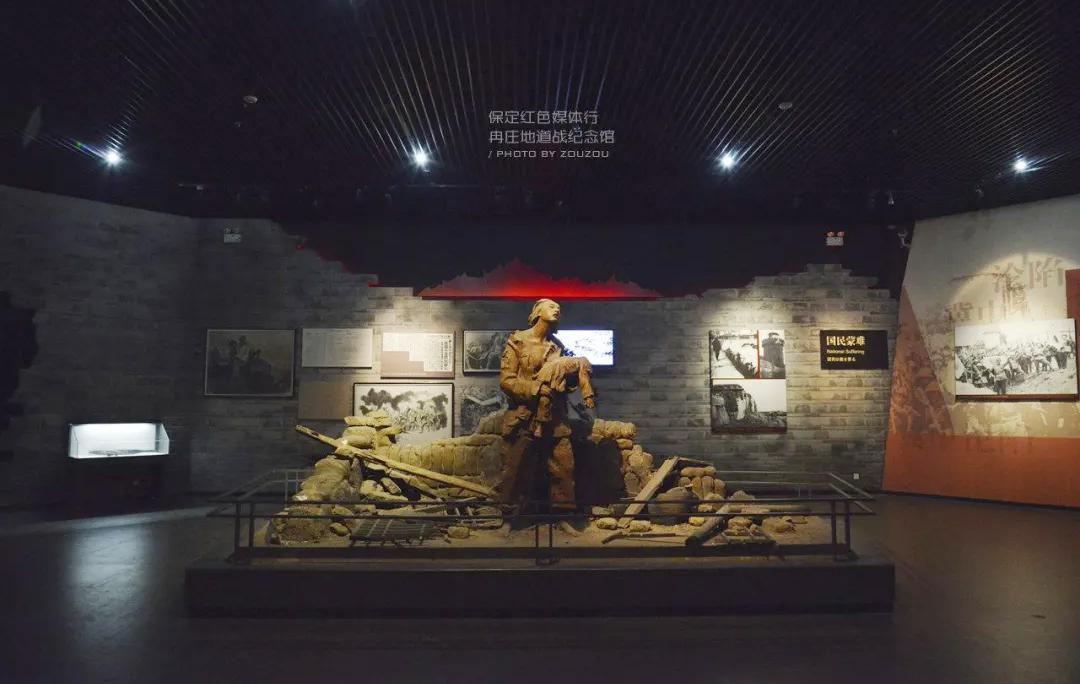 保定红色基地――地道战纪念馆