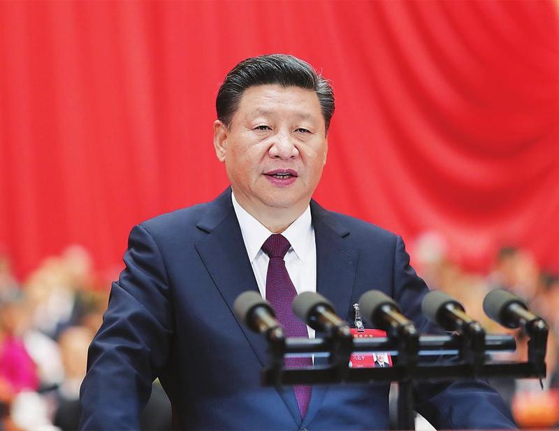 习总书记在中国共产党第十九次全国代表大会上作报告