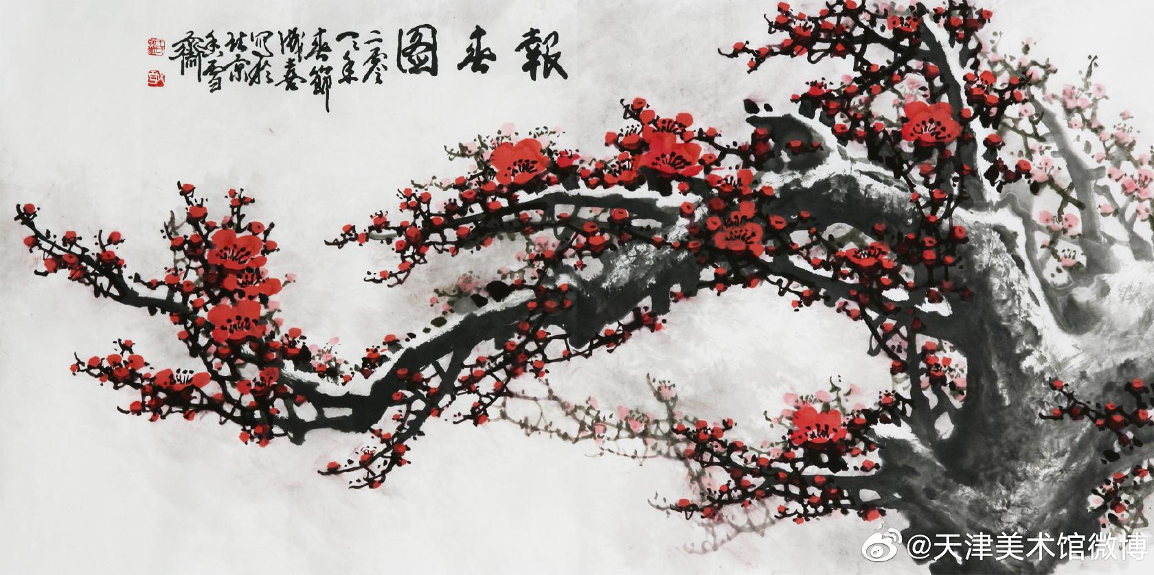 王成喜国画梅花《报春图》