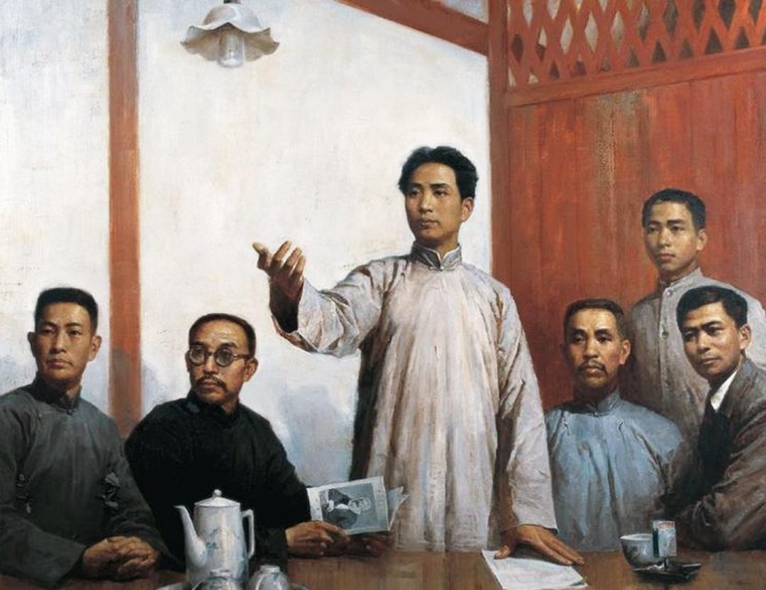 中共第一次全国代表大会油画