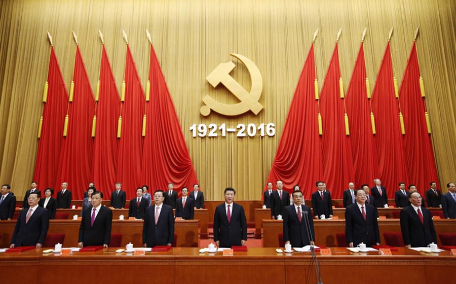 庆祝中国共产党成立95周年大会