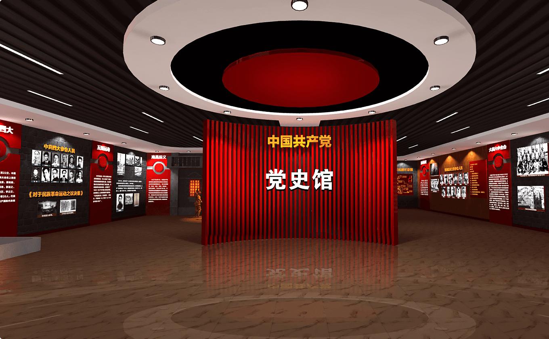 中国共产党党史馆VR呈现