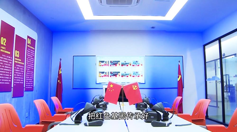 智慧党建VR体验馆