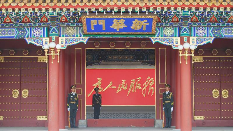 中国共产党初心和使命的深刻诠释――重温毛泽东《为人民服务》