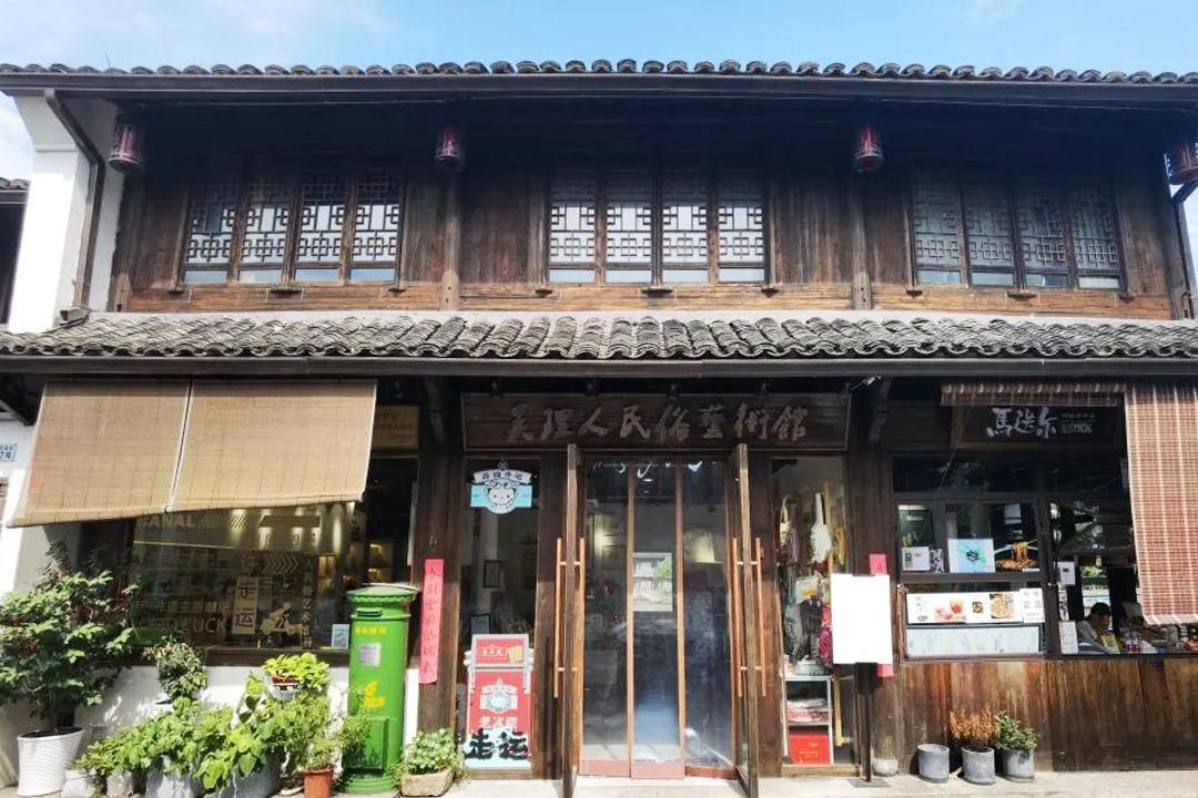 吴理人民俗艺术馆