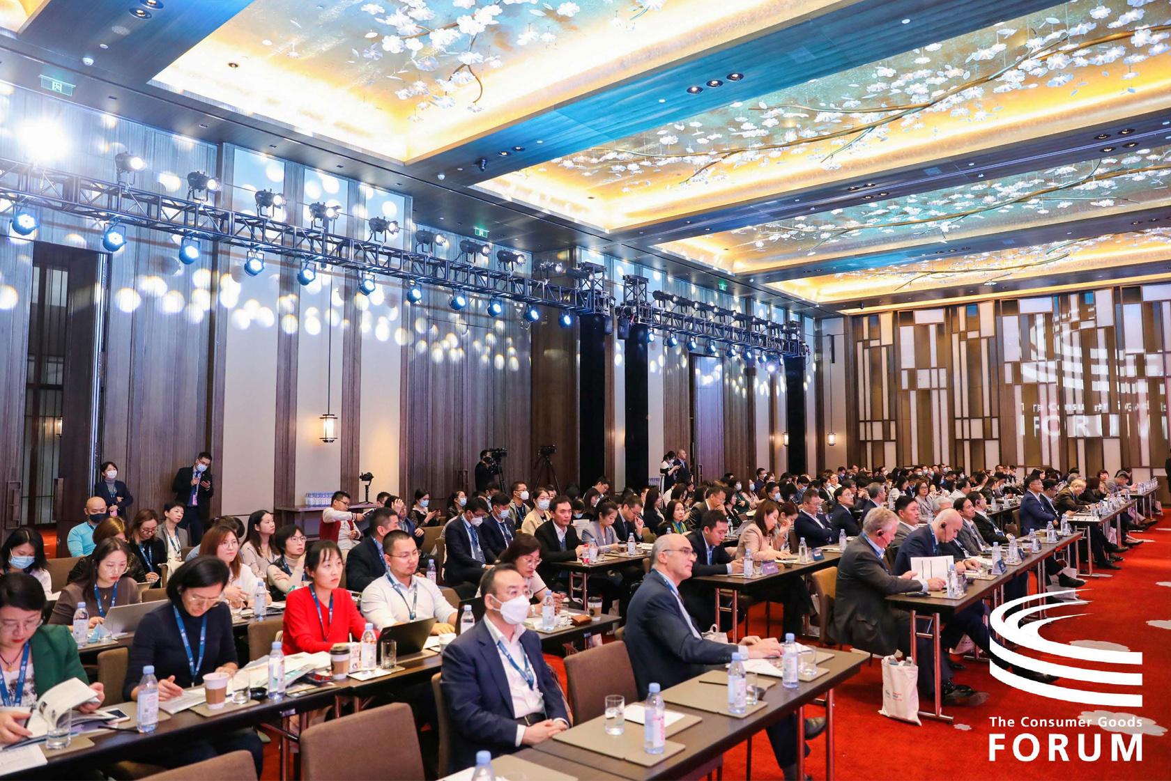 消费品论坛中国日会议