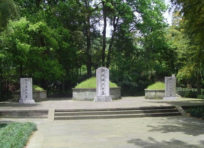 徐锡麟烈士墓