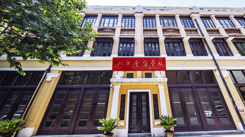 湖北省公布全省首批革命文物名录