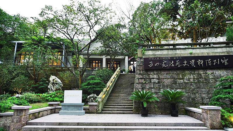 杭州市红色教育基地名单大全!杭州红色研学路线征集公布