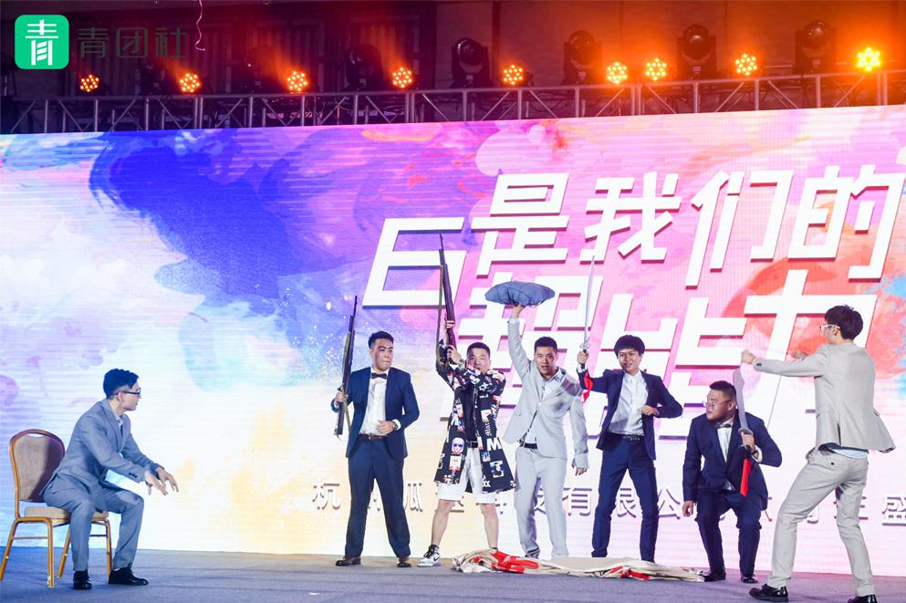 """""""6是我们的超能力""""青团社6周年庆典-5"""