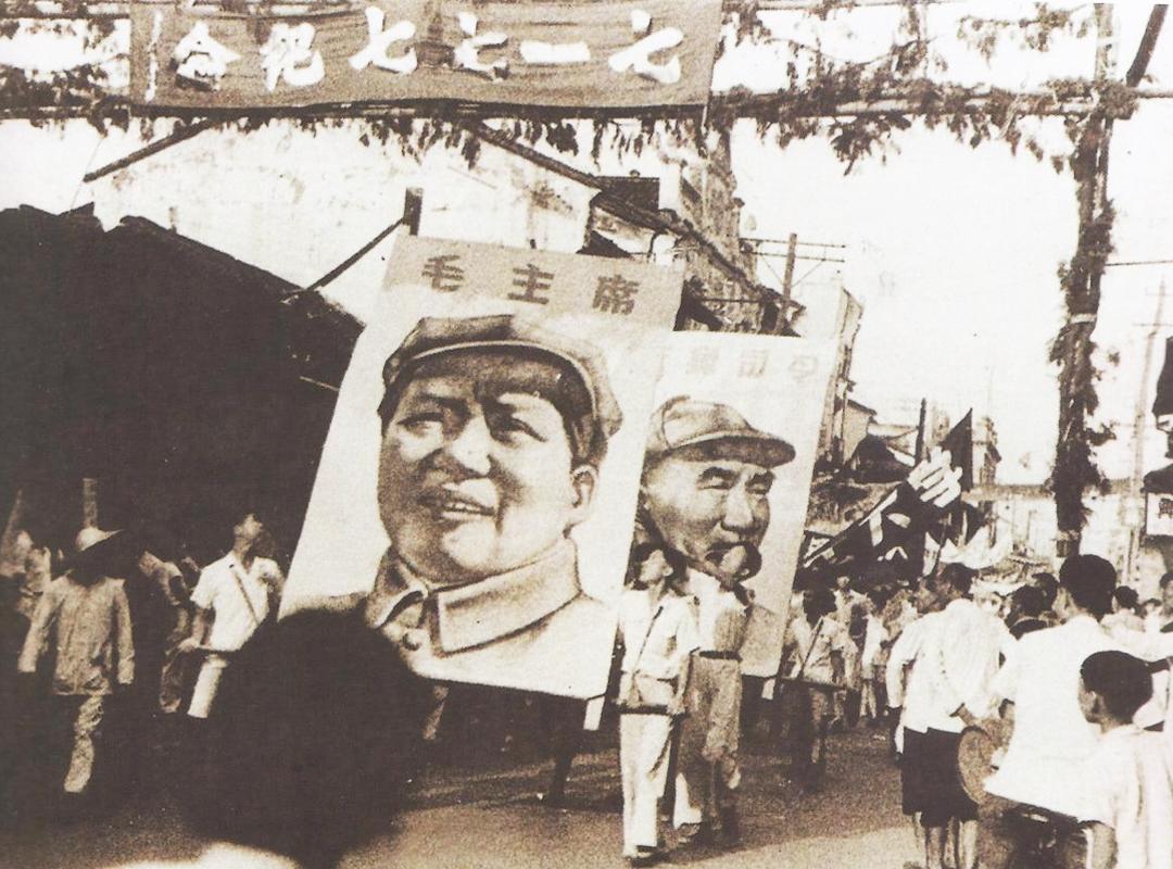 杭州解放会师大会