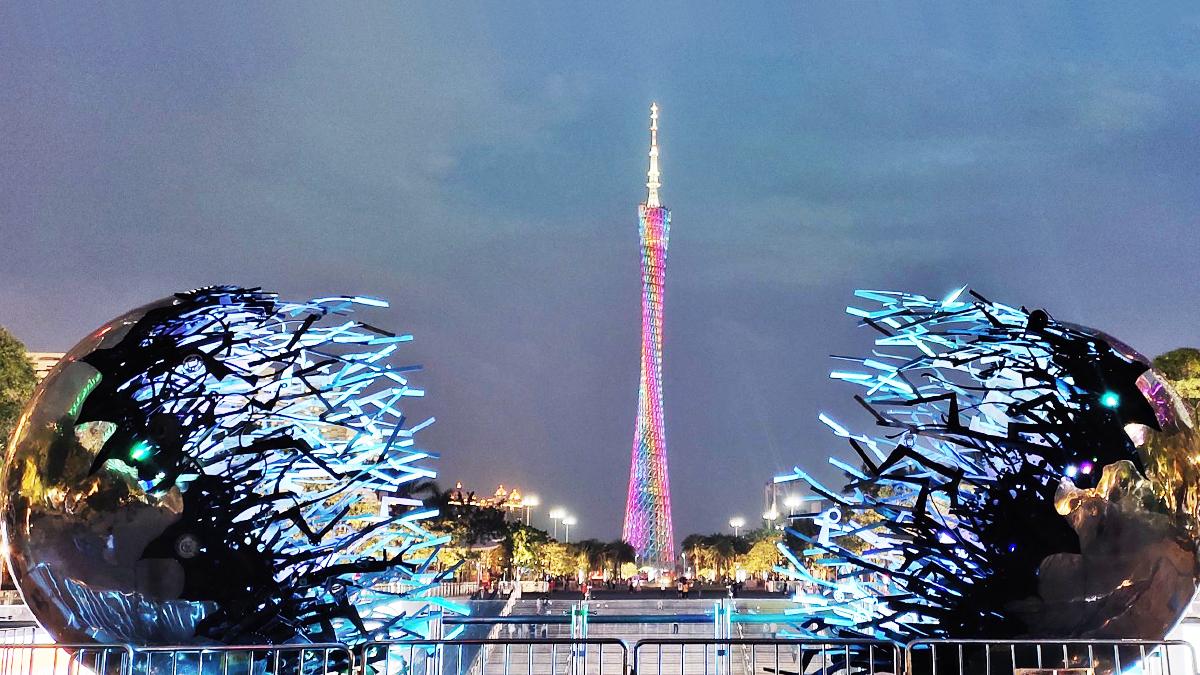 广州市关于促进会展业高质量发展的若干措施(暂行)
