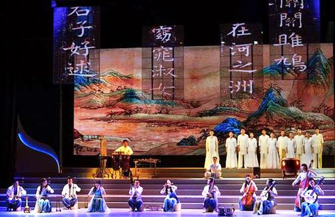 上海民族乐团在北京大学百周年纪念讲堂表演