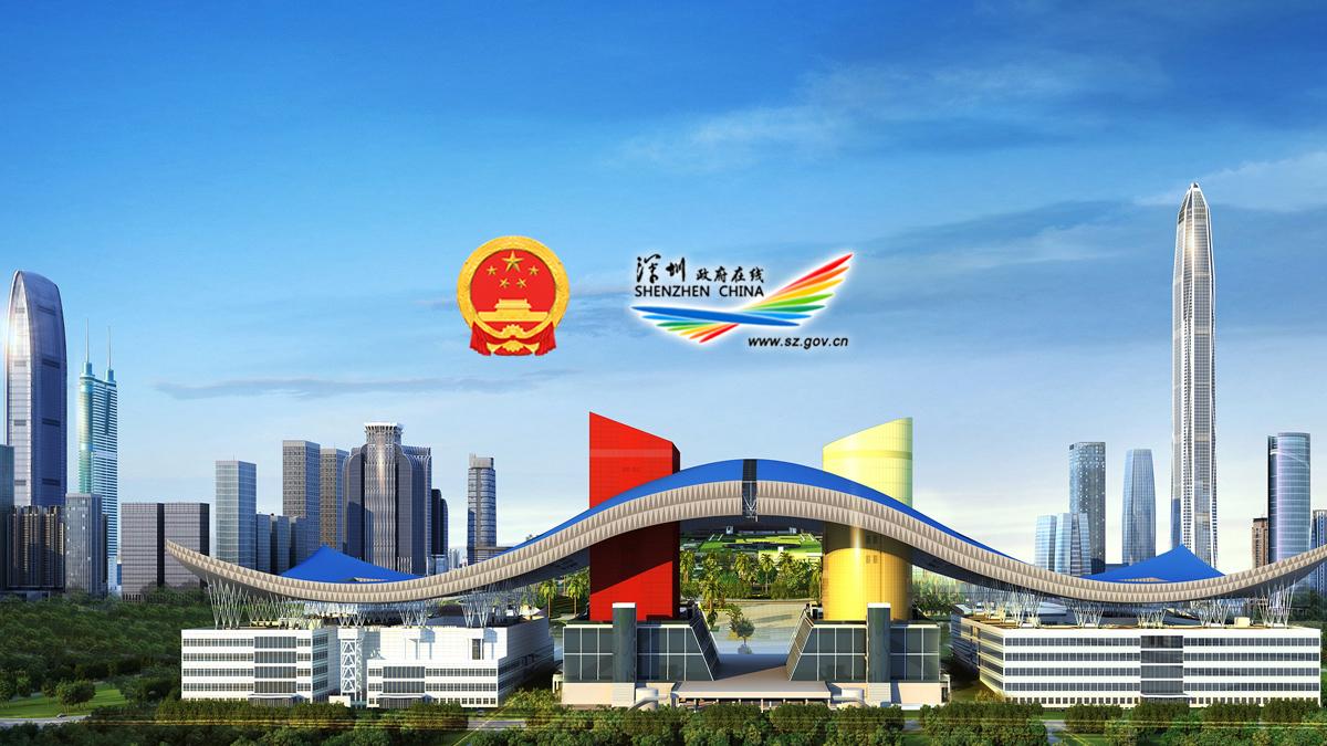 深圳市商务局关于公示2021年境外展览重点支持项目计划的通知