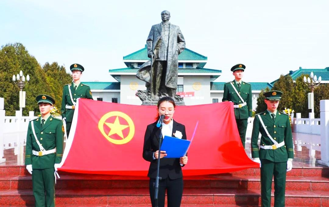 """内蒙古艺术学院团委""""青春心向党 建功新时代""""主题团日活动"""