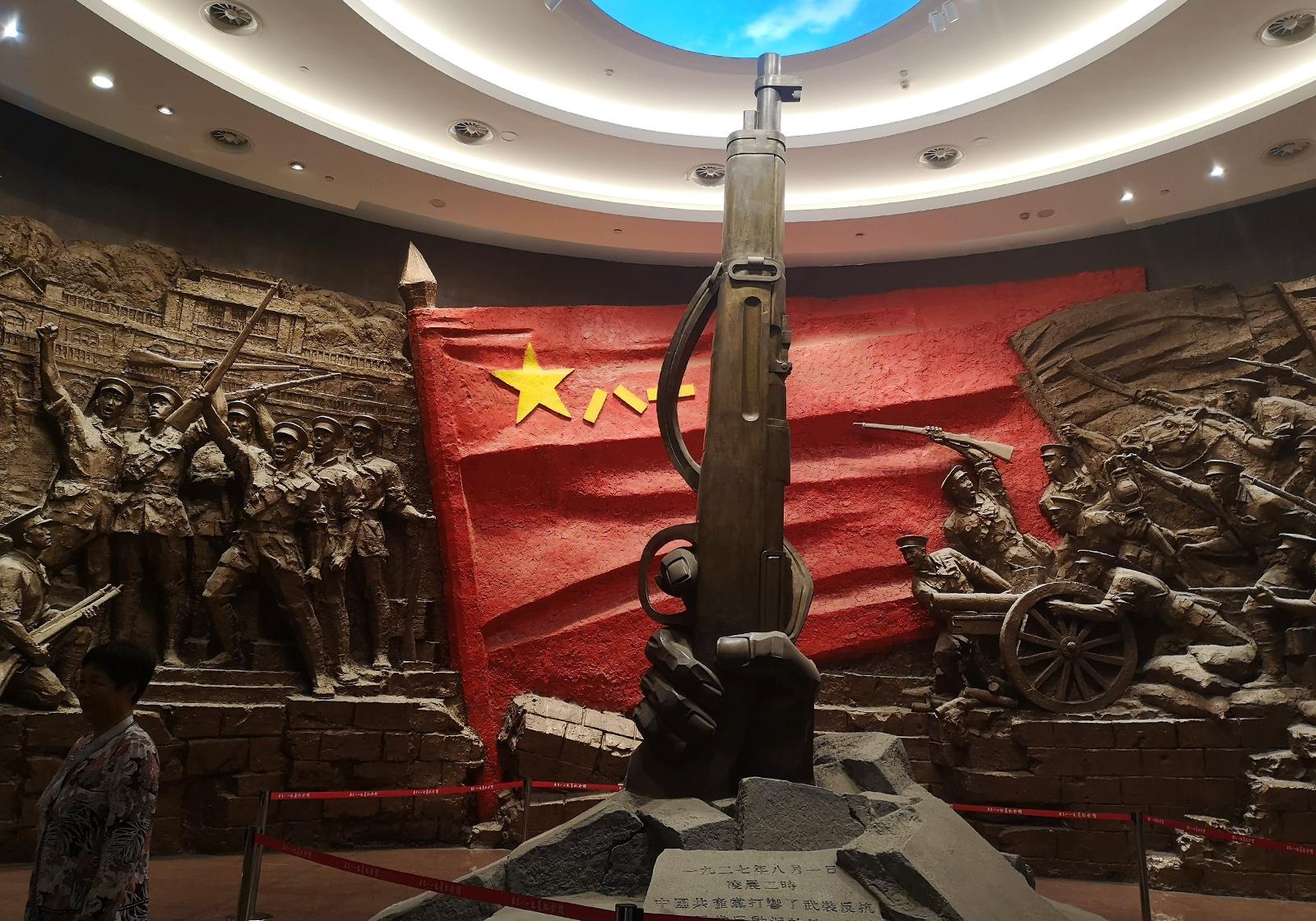 八一南昌起义纪念馆