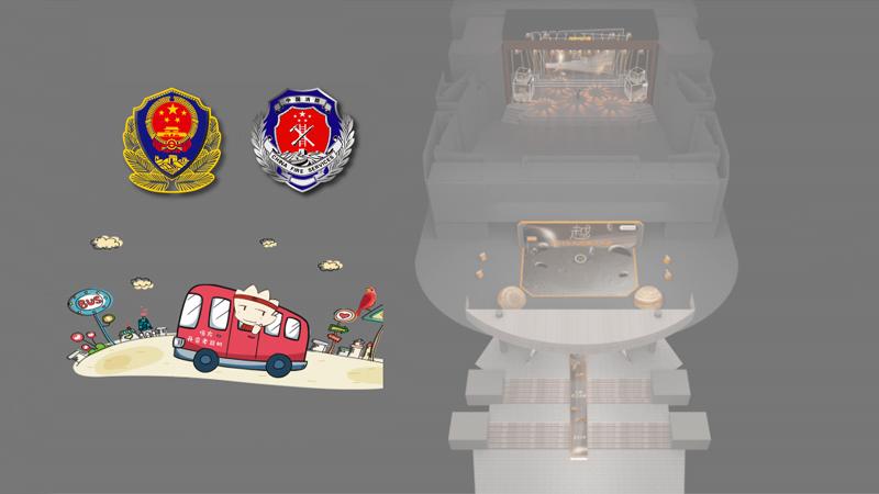 举办会议活动的公安报备及报馆流程详解