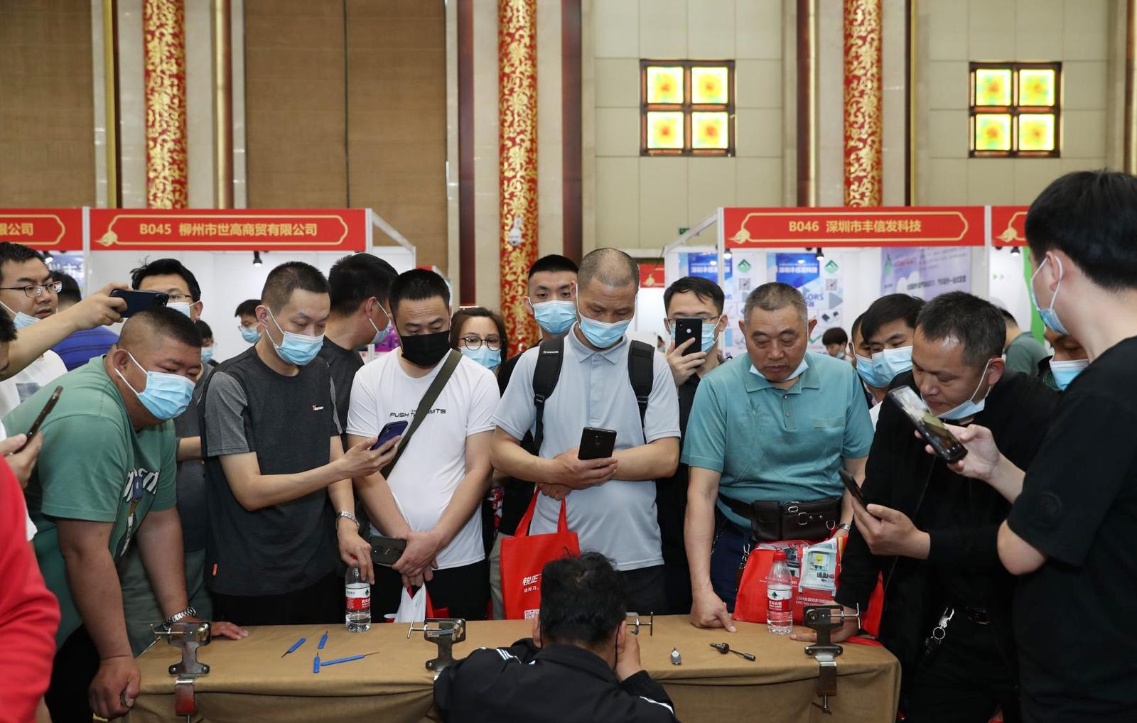 2021年第十八届中国锁匠518年会-7
