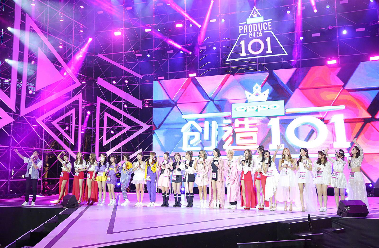《创造101》女团创始人见面会 娱乐活动粉丝见面会-0