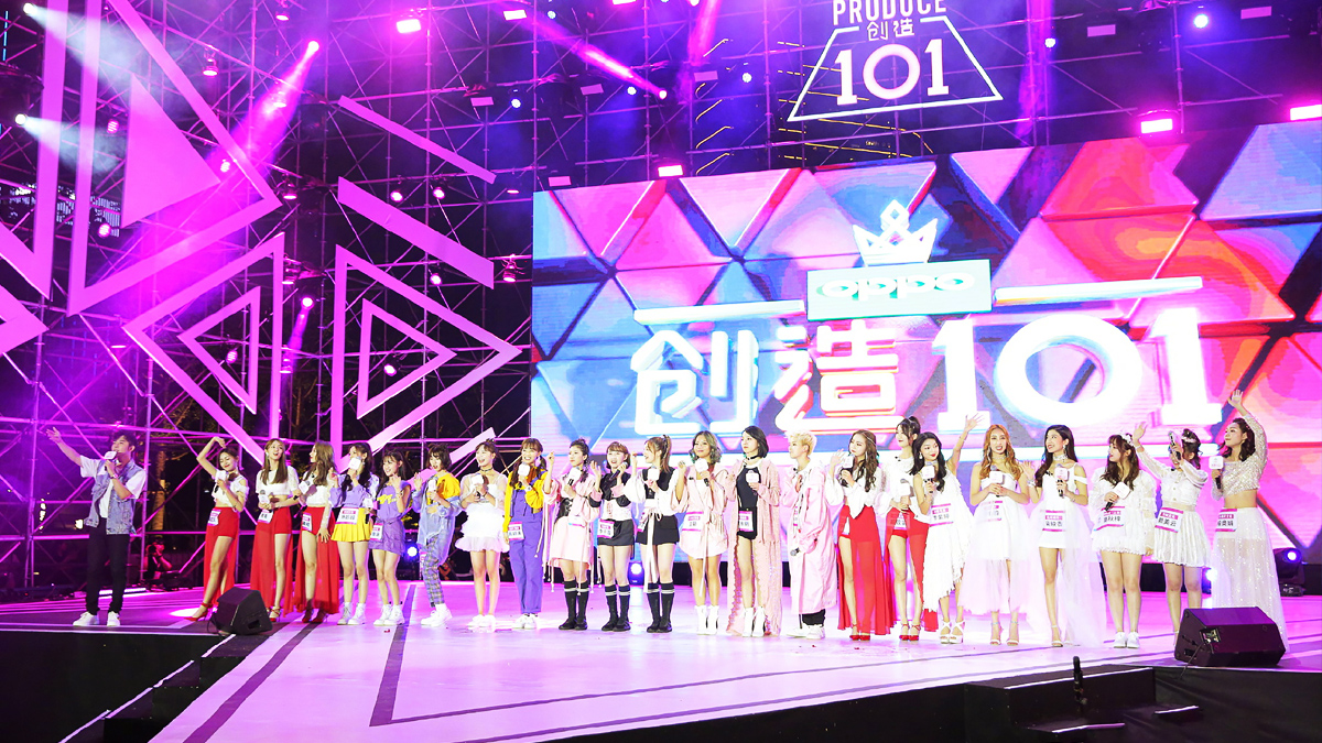 《创造101》女团创始人见面会 娱乐活动粉丝见面会