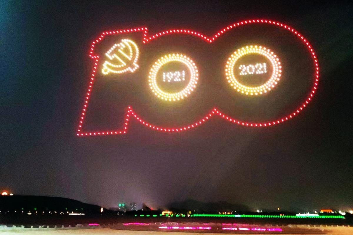 建党100周年主题无人机编队表演
