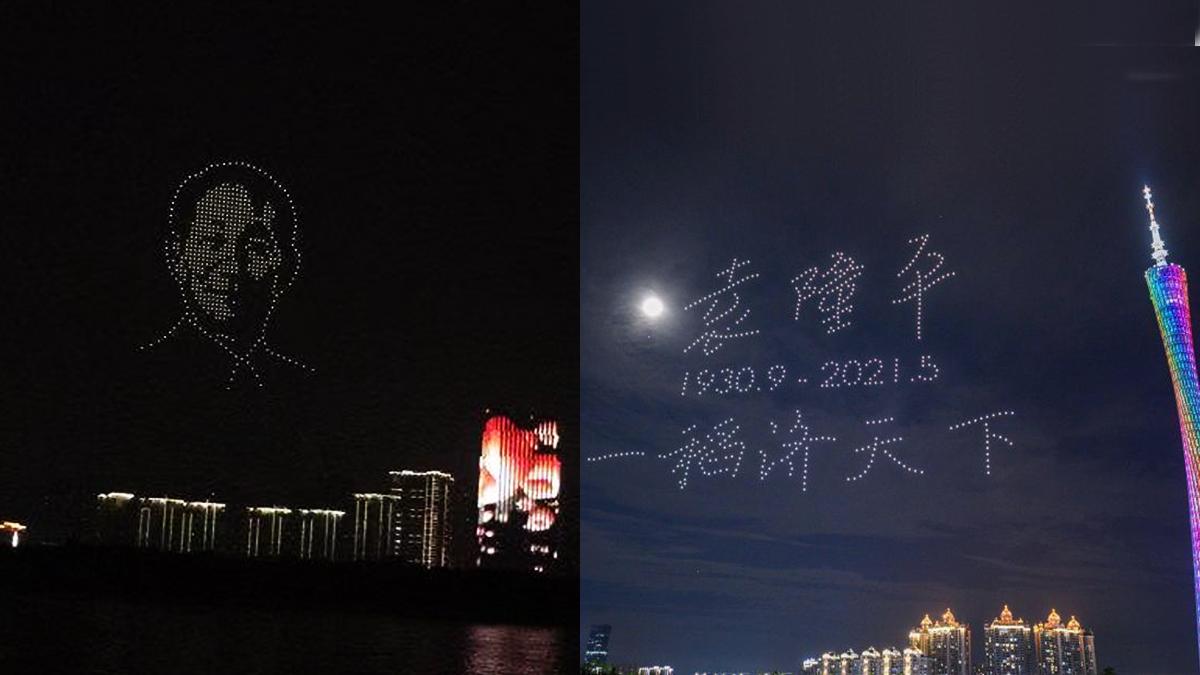 长沙、广州等地以无人机编程表演形式深沉纪念袁隆平院士