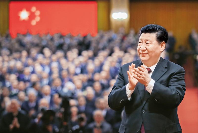 习近平总书记出席庆祝改革开放40周年大会
