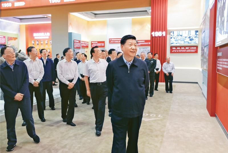 """党和国家领导人参观""""伟大历程 辉煌成就――庆祝中华人民共和国成立70周年大型成就展"""