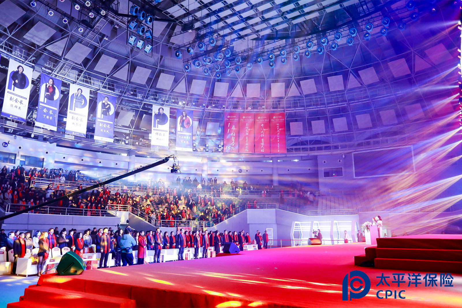 太平洋保险杭州中支2019年度峰会暨2020开门红启动大会-10