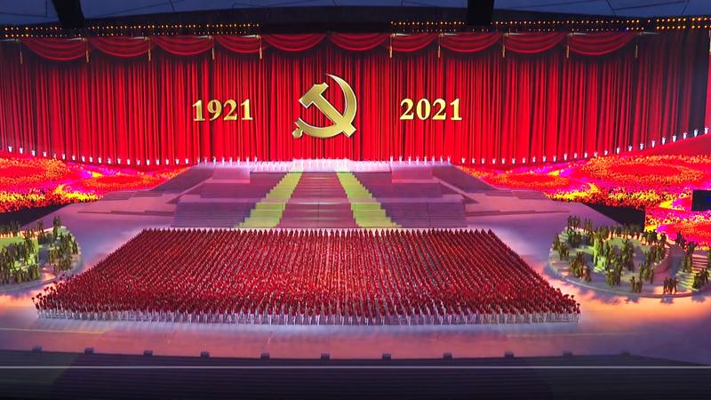 中国共产党成立100周年庆祝活动总结会议举行 习总书记充分肯定庆祝活动筹办工作
