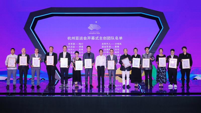 杭州亚运会开幕式主创团队发布会在京举行 开幕式总导演陆川等亮相