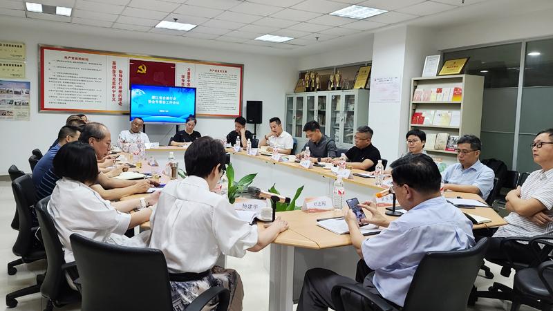 统一认识 交流互通 携手共进――浙江省会展行业协会专委会工作会议在义乌召开