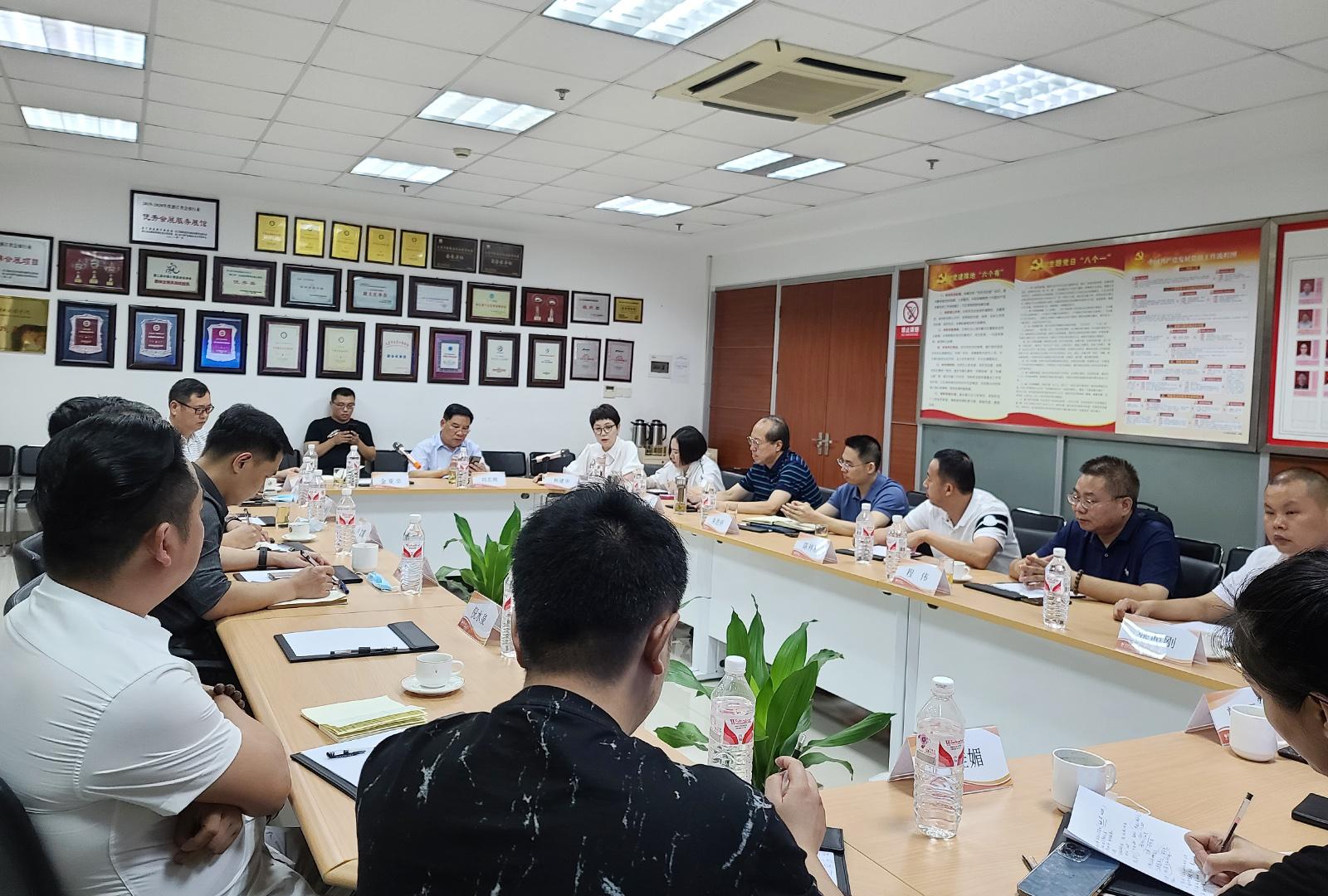 浙江省会展行业协会专委会工作会议