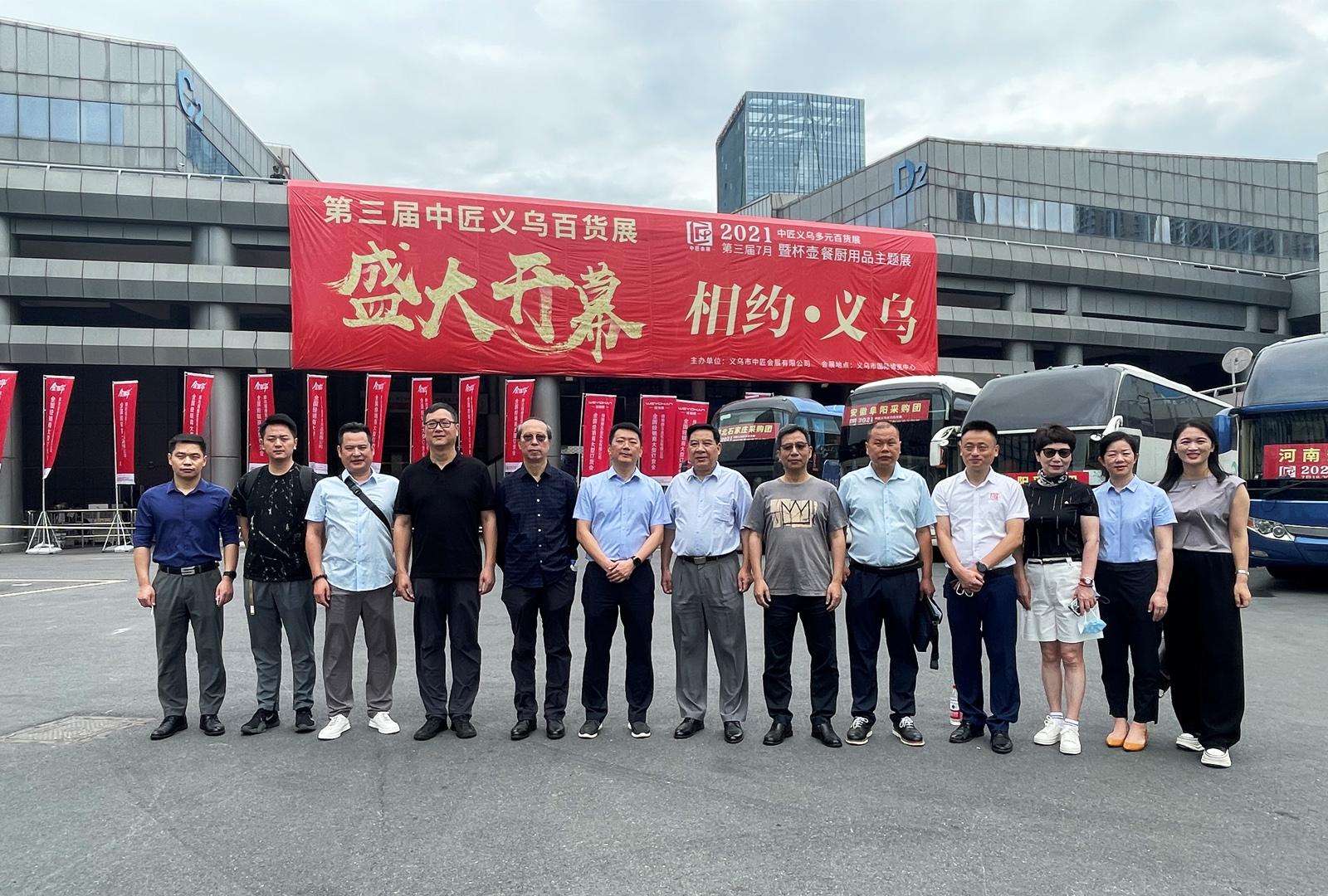 浙江省会展行业协会专委会工作会议与会代表合影