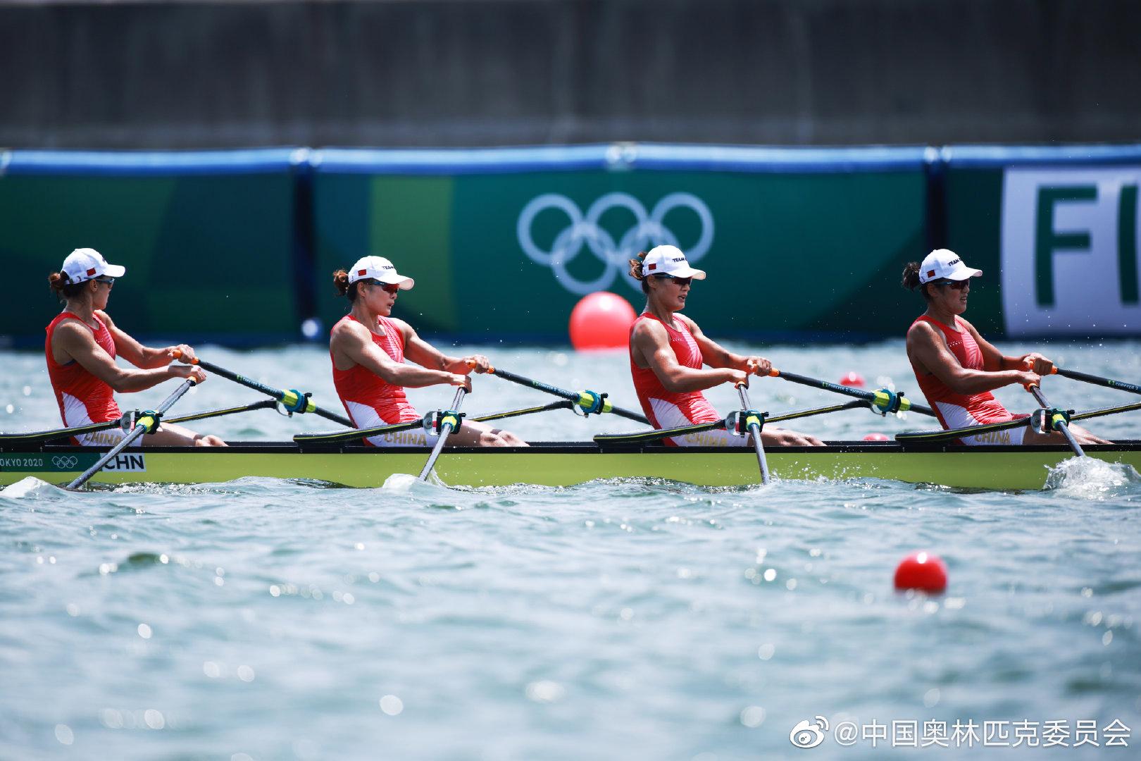 中国赛艇队女子四人双桨项目奥运会夺金