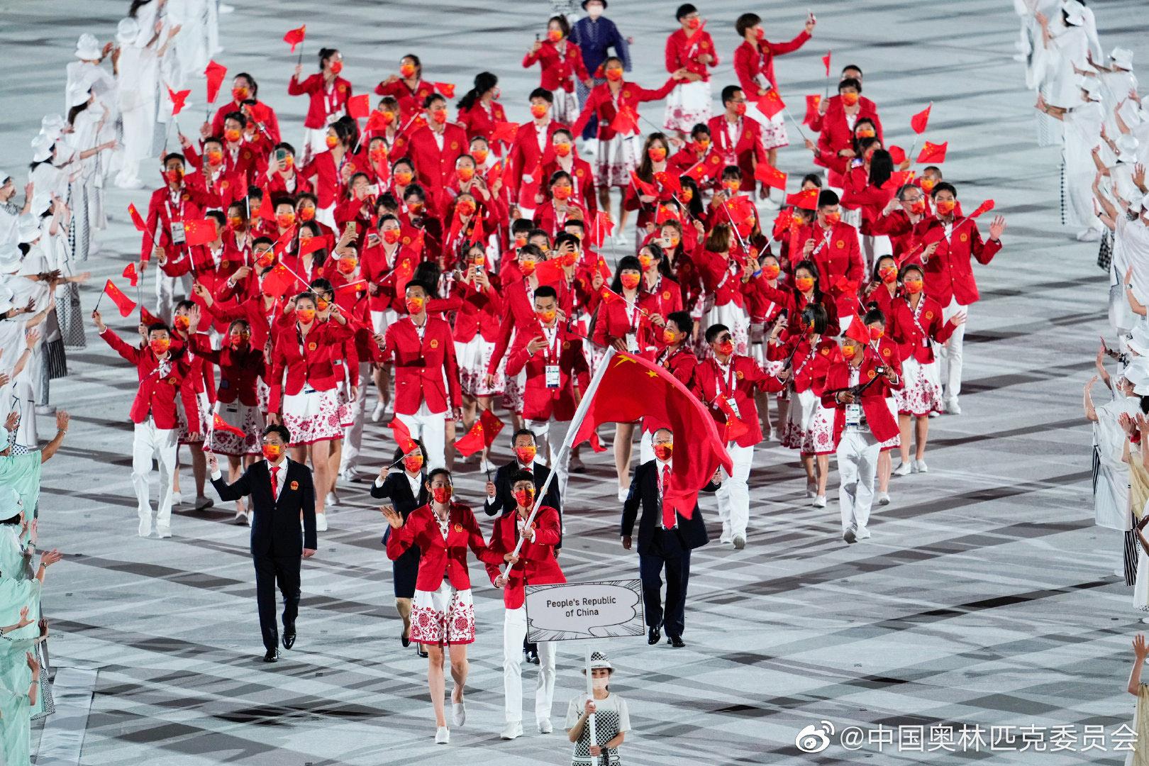 中国体育代表队参加2020东京奥运会赛事活动