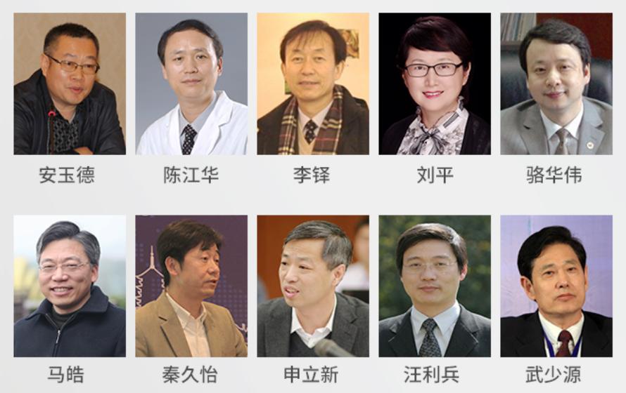 杭州会议大使