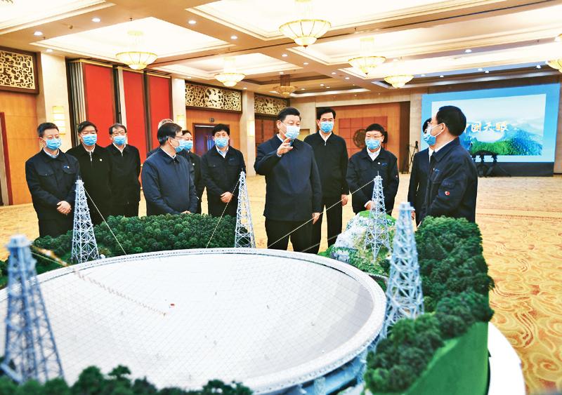 """习总书记亲切会见""""中国天眼""""项目负责人和科研骨干"""