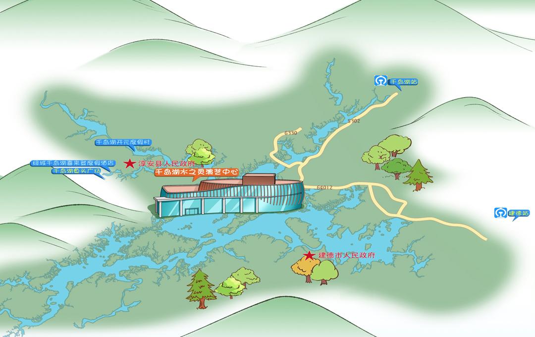杭州市淳安区千岛湖会议中心